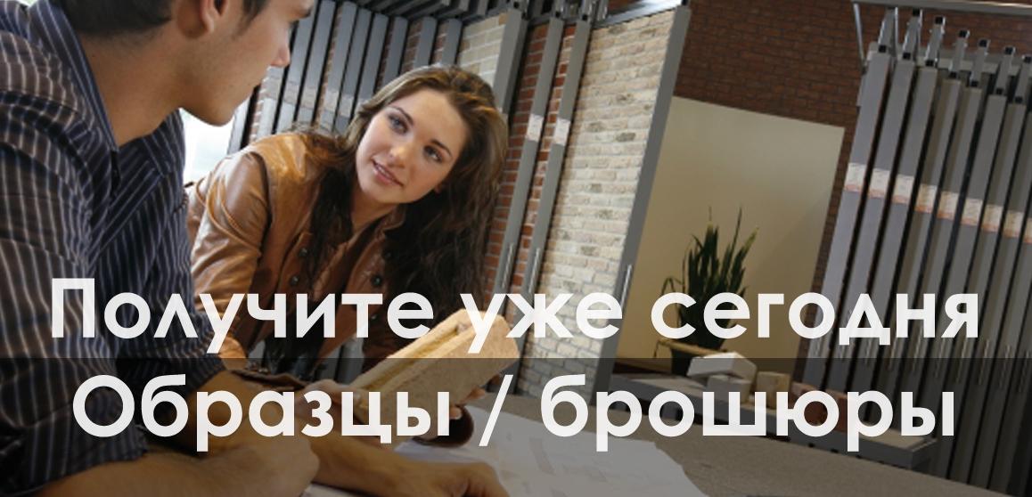 Индивидуальные консультации и заказ проектных материалов